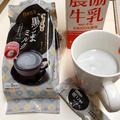 日東紅茶 きなこ香る黒ごまミルク モラタメ・タメ