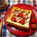簡単朝ごはん♩ヌテラでマシュマロいちごトーストとマシュマロの食べ方