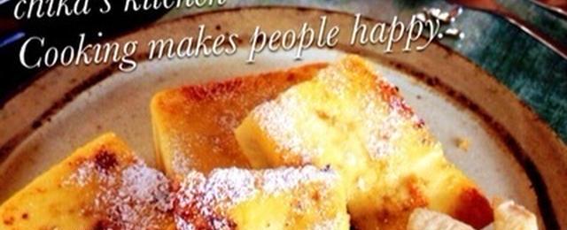 おいしく糖質&カロリーダウン!簡単「高野豆腐フレンチトースト」