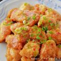 【レシピあり】節約に見えない絶品中華!鶏胸肉の怪味ソース炒め