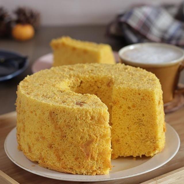 フワフワ食感!米粉のかぼちゃのシフォンケーキ