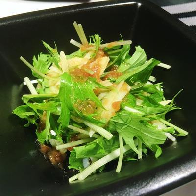 じゃが芋と水菜の梅ドレサラダ