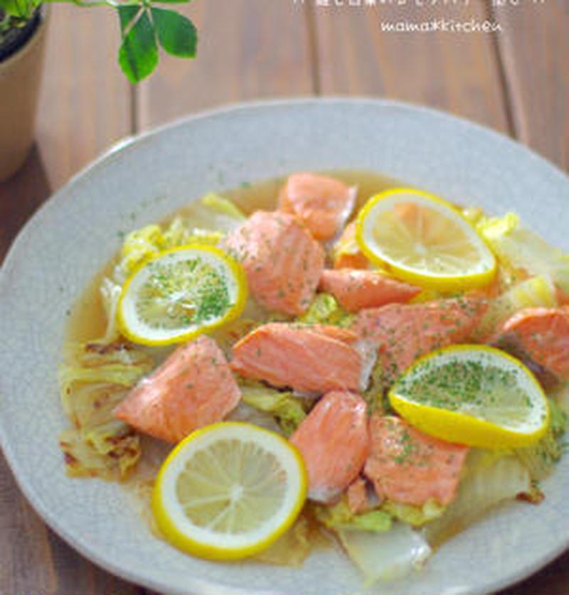 かんたんに食べごたえアップ!「レモンバター」で仕上げる鮭のおかず