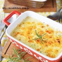 熱々とろ~り♡「白菜とベーコンのクリーミィ味噌マヨグラタン」