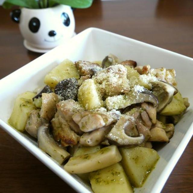 【簡単レシピ】鶏肉の茸とジャガイモのバジルソース和え♪