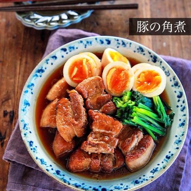 ♡超簡単!豚の角煮♡【#豚バラかたまり肉#簡単レシピ#お正月料理】