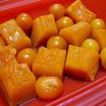 かぼちゃの金柑煮