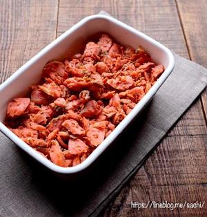 【作り置き】紅鮭の粗ほぐしフレーク♡【#作り置き#鮭#お弁当】