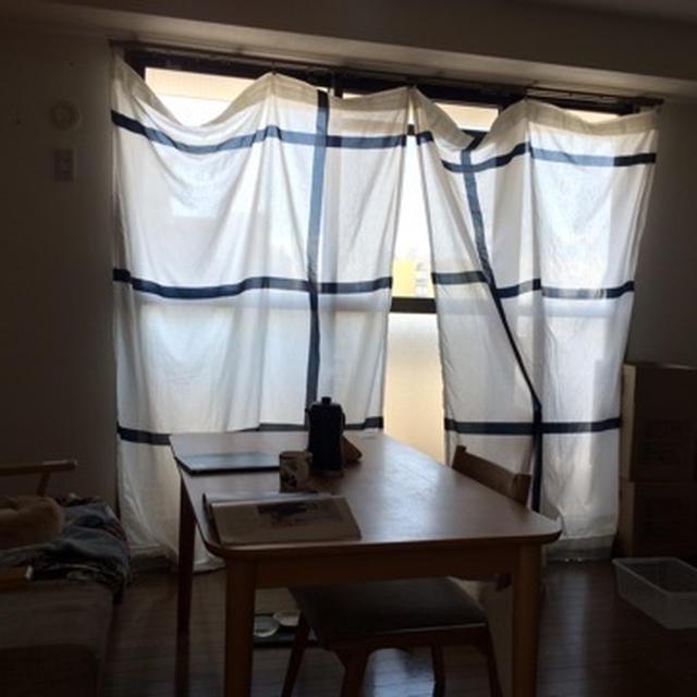 カーテンを乾かす。