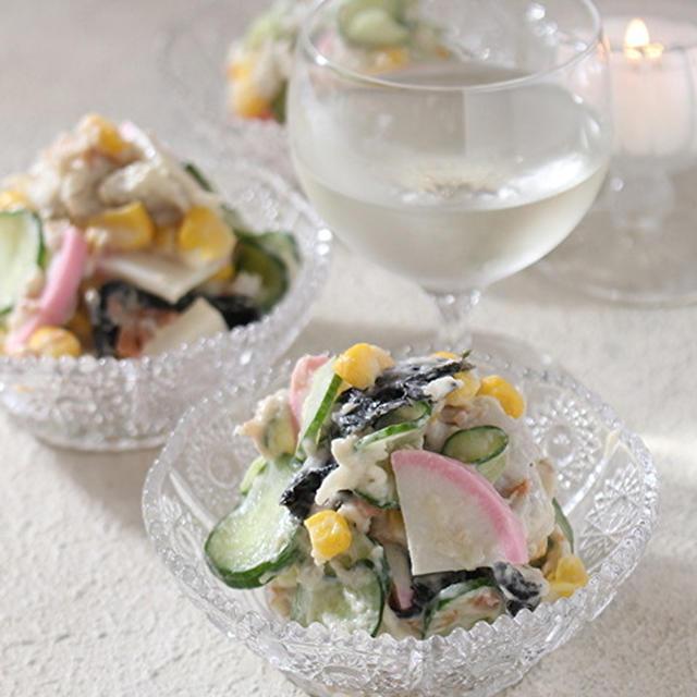 梅風味の里芋サラダ