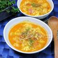 大好きな元気になるスープは優しい口当たり『ベーコンと卵入りニンニクスープ』ソパデアホ。スペイン。