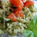 ジェノベーゼのライスサラダ