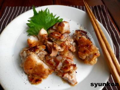 【簡単!!】塩麹を使った料理(※長いです)