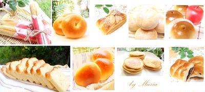 おうちパン