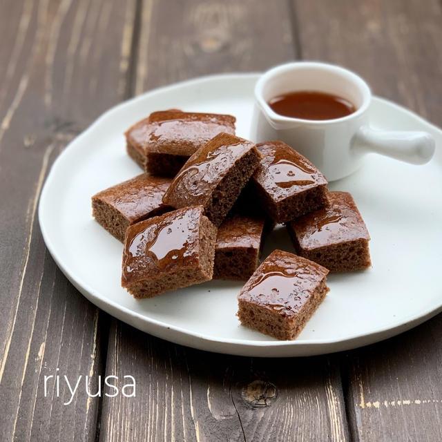 【型要らず&トースターレシピ】はちみつココアの一口ケーキ