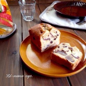 贈り物やイベントに♪しっとり美味しい栗のパウンドケーキ
