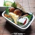 すき焼きのたれで簡単炙り山芋ステーキ~パパのお弁当~ by YUKImamaさん