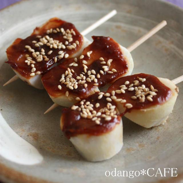 里芋のケチャ味噌田楽