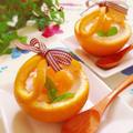 オレンジバスケットinブランマンジェ♪