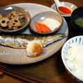 焼き魚定食な晩ご飯(ニシンと蓮根のきんぴらと卵黄の漬け)