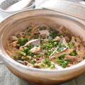 鯛ときのこの炊き込みご飯。鯛のおだしで絶品新米レシピ。