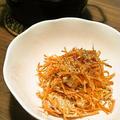 人参とツナのカレー風味サラダ