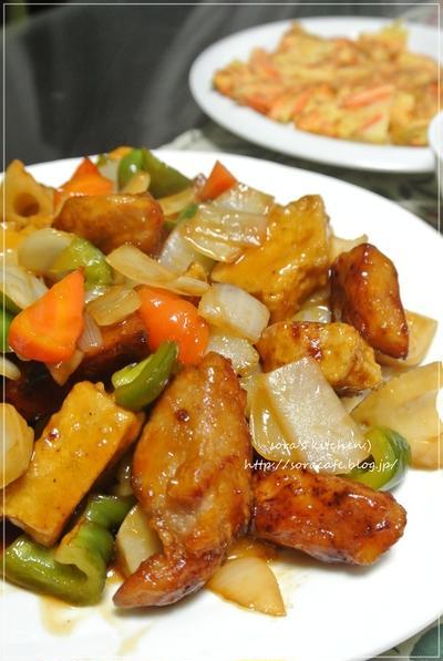カリッじゅわっな高野豆腐de具沢山酢豚風【レシピ】