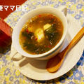 XO醬風味のピリ辛スープ♪ Spicy Fish & Seaweed Soup