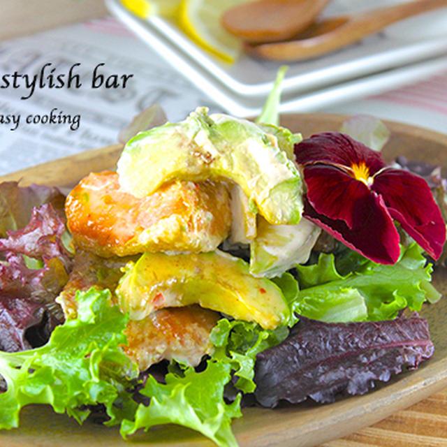 何!?これ!新境地!!クセになる美味しさ♡鮭とアボカドのエビマヨ風《簡単★節約》