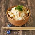 【今が旬】北海道産生秋鮭で!鮭とタケノコの炊き込みご飯♪ by ふぁそらさん