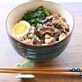 たっぷり肉厚椎茸と豚バラ薄切り肉の「しいたけゴロゴロ魯肉飯」