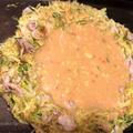 春キャベツをたくさん食べよう!もんじゃ焼きとキャベツのカレーマリネ