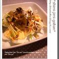 茹で卵と搾菜で♪ねぎたっぷりラー油和え by 庭乃桃さん
