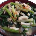 ダイエット食:ホウレン草の味噌汁