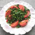 スタミナバッチリ♪ニラとトマトにぽん酢がけ