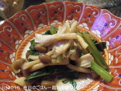 小松菜・湯葉・しめじの炊いたん