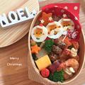クリスマス☆ゆで卵で作る簡単♩サンタ弁当☆キャラ弁