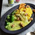 レモン&マサラライス チーズソースがけ 時短簡単ランクアップごはん by 青山 金魚さん