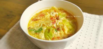 風邪気味な時に。からだぽかぽかレタスのトマたまスープ