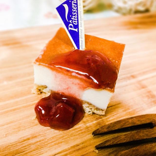 簡単!ずっしり濃厚チーズケーキ【かため食感】10分で作れますね、はい。
