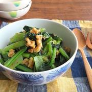 香ばしさにやみつき♪「野菜のくるみ和え」おすすめレシピ