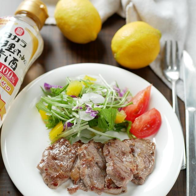 ラム肉のハーブソルト焼♪ 清酒効果でさらに美味しく!