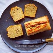 旬のさつまいもで作ろう!ほっくりおいしい「パウンドケーキ」