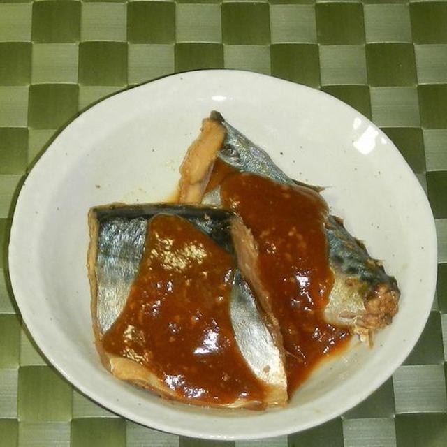 ゴマサバの味噌煮