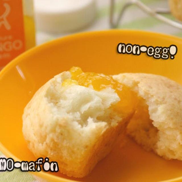 卵・バター・乳製品不使用でも驚きの美味しさ!NAGAIMO☆マフィン。