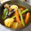 ゴロゴロ春野菜のスープカレーうどん by アップルミントさん