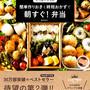 たっきーママさんの新刊発売!!あー泣けるw