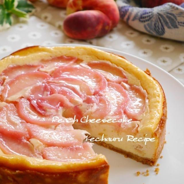 ロンドンの桃事情&ほんのり桃色♡『大好き!桃のチーズケーキ』、ママ友宅でシャンパンランチ♪