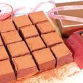 【DAISOの紙型で作る】キャラメル生チョコレート