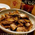 2018秋の鶏肉と新生姜の佃煮♪